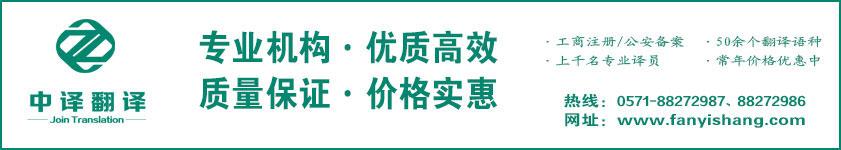 翻译资质,翻译公司资格.jpg