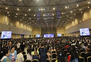 中国化学会第31届年会同声传译kok体育app官网下载(13000人)