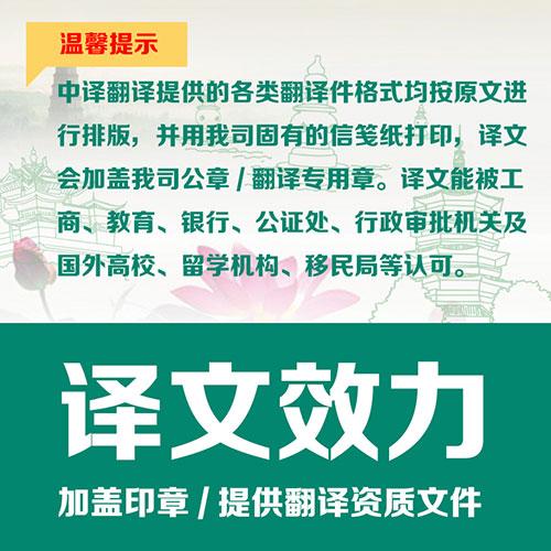 涉外案件翻译,律师事务所材料翻译,法院证据翻译.jpg