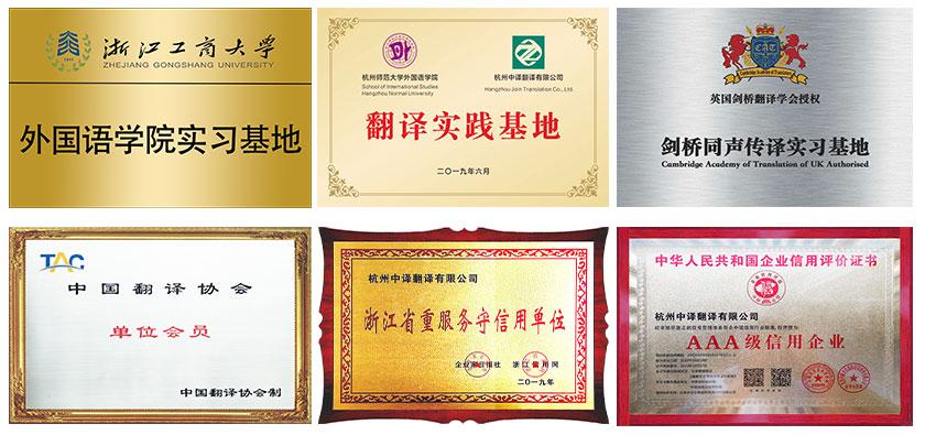 杭州kok体育app官网下载公司哪个好,杭州中文kok体育app官网下载英语.jpg
